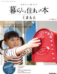 表紙no3.jpg